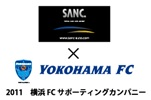Fcyokohama_support