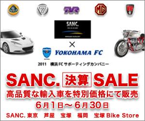 Sanc_banner2