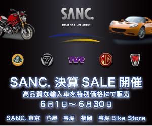 Sanc_banner1
