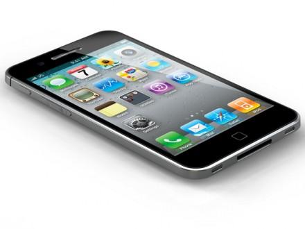 Iphone5_concept2440x330