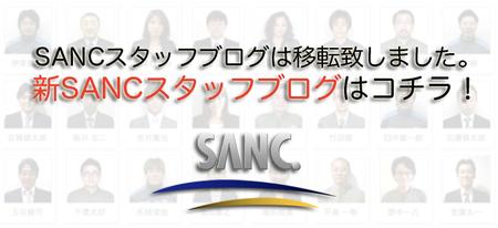 Sancbloglink_12