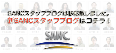 Sancbloglink