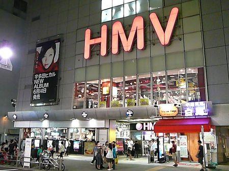 Hmv_1_2