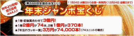 Index_01_2