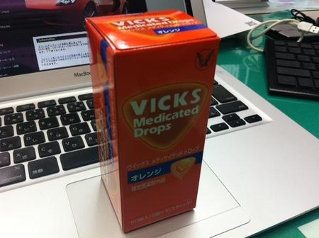 Vicks